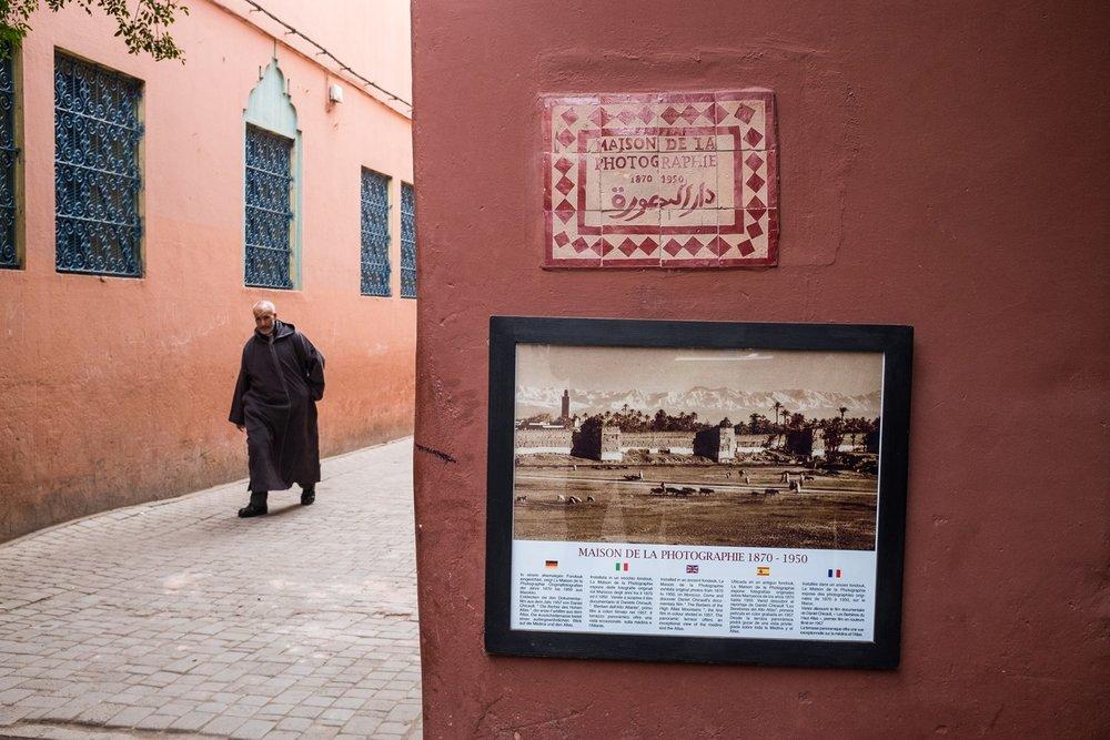 13. Maison de la Photographie de Marrakech
