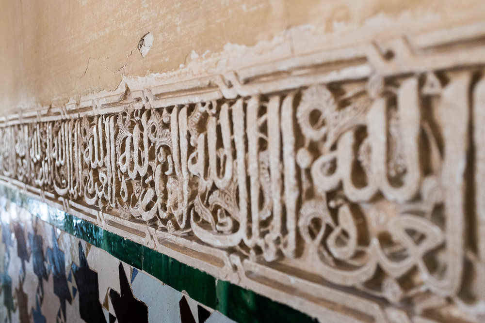 Detail of Islamic calligraphy on the walls.