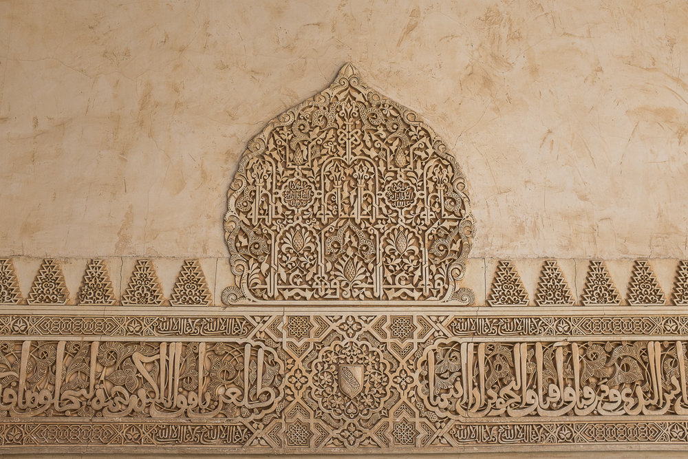 Islamic art and calligraphy on the walls.
