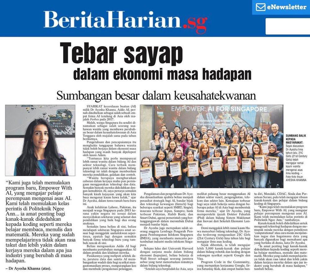 20190404 - Berita Harian 2.jpg