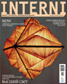 user_magazines-cover-73.jpg