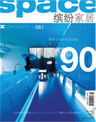 user_magazines-cover-23.jpg