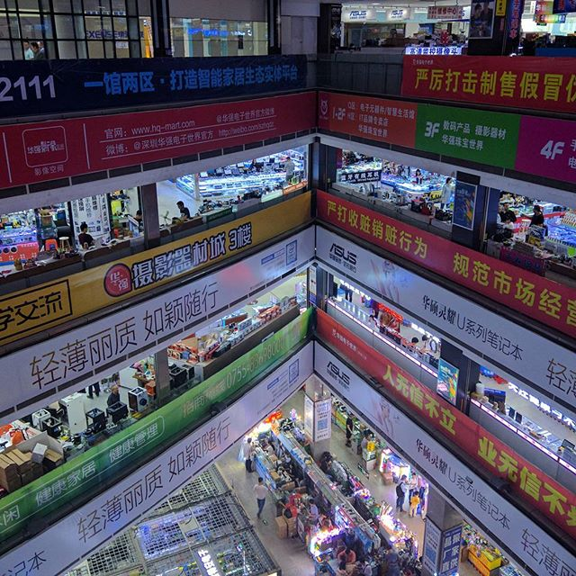 When a few dozen LED stores just won't do. __________ #shenzhen #guangdong #china #electronics