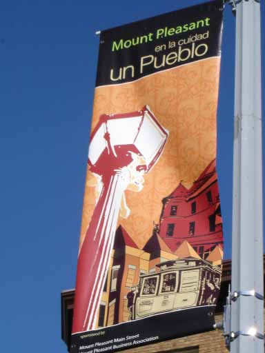 mount_pleasant-streetlight_banner.jpg