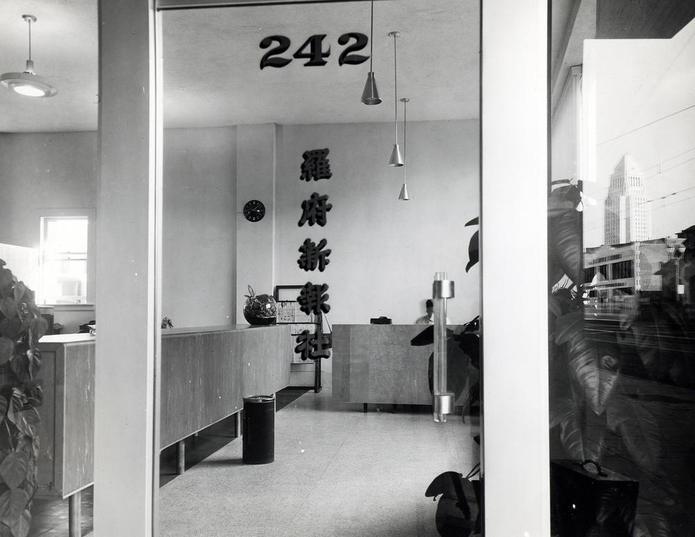 Rafu front door 1970's