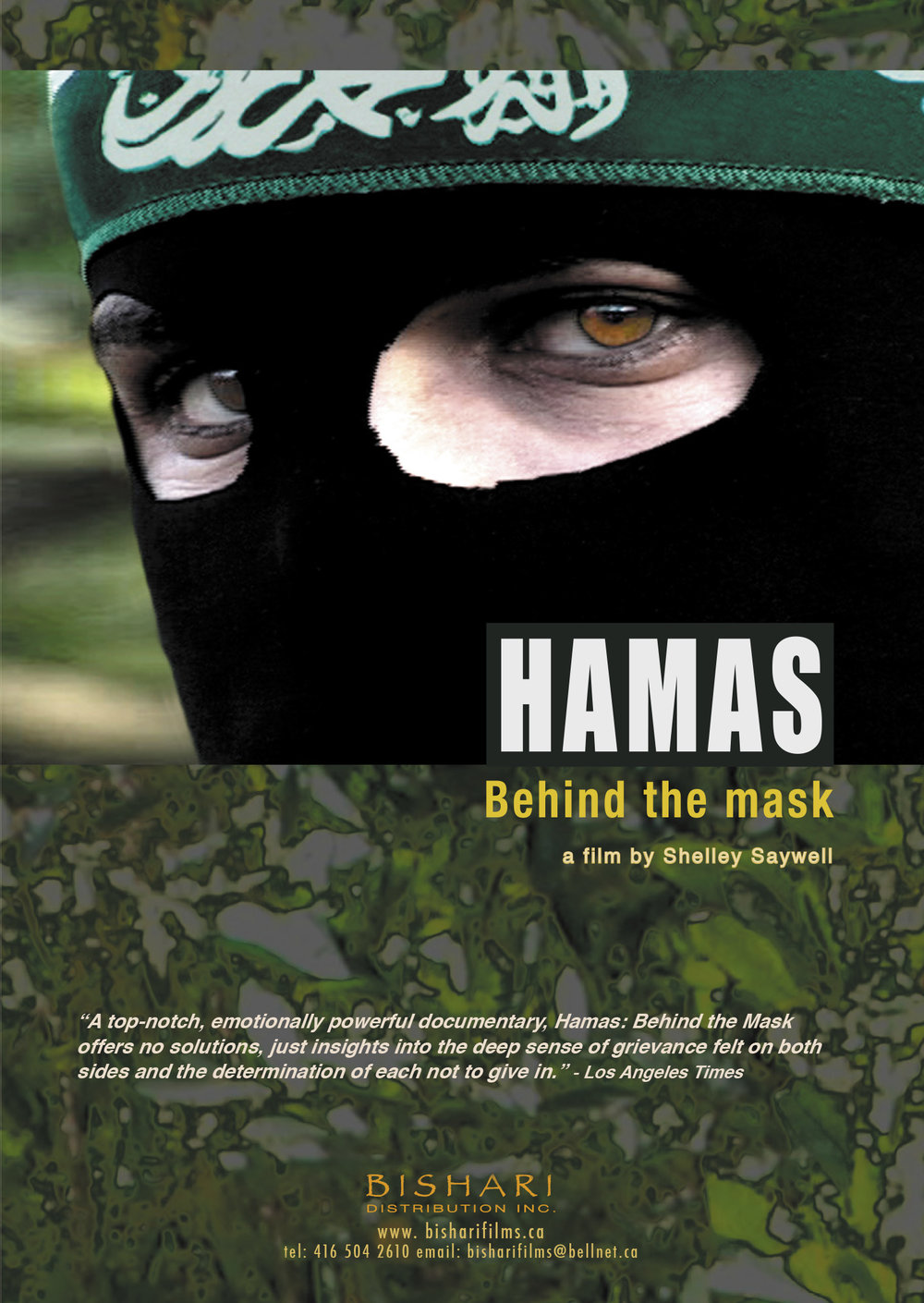 HAMAS BEHIND THE MASK