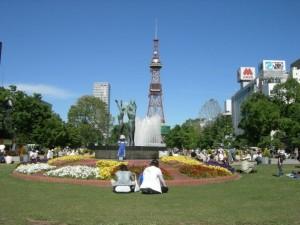 Sapporo's Odori Park,