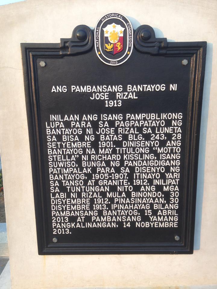 Plaque at Rizal Park in Manila, Philippines