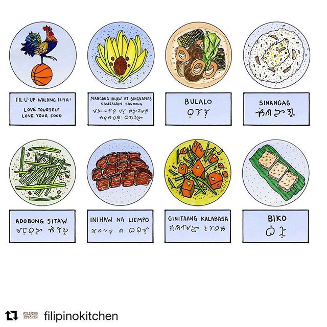 Todays's menu! Food by @filipinokitchen and illustrated by @fka_cutler and @notnotsry #getfilled #walanghiya #filuup  #Repost @filipinokitchen with @get_repost ・・・ When you have #dope friends who do your menu for your pop-up! @fka_cutler & @notnotsry y'all are 💥🎉💯! #FilUUp is a quarterly series that we partner up with @unipronow #Chicago :) we can't wait to serve you these amazing food that is inspired by @bjanepr's poem Brown Girl Consumed! #chicagofood #pinoyssupportingpinoys #filipinofood #filipinx #walanghiya #pinoyfood #postvalentines #chicagofoodie #chicagofoodscene