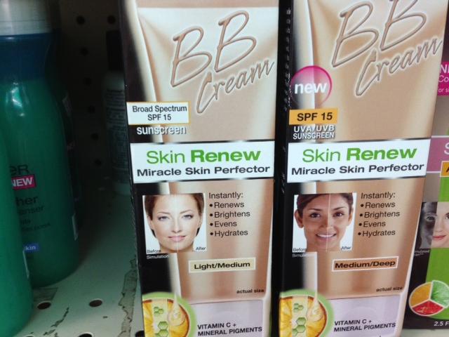 racistproducts