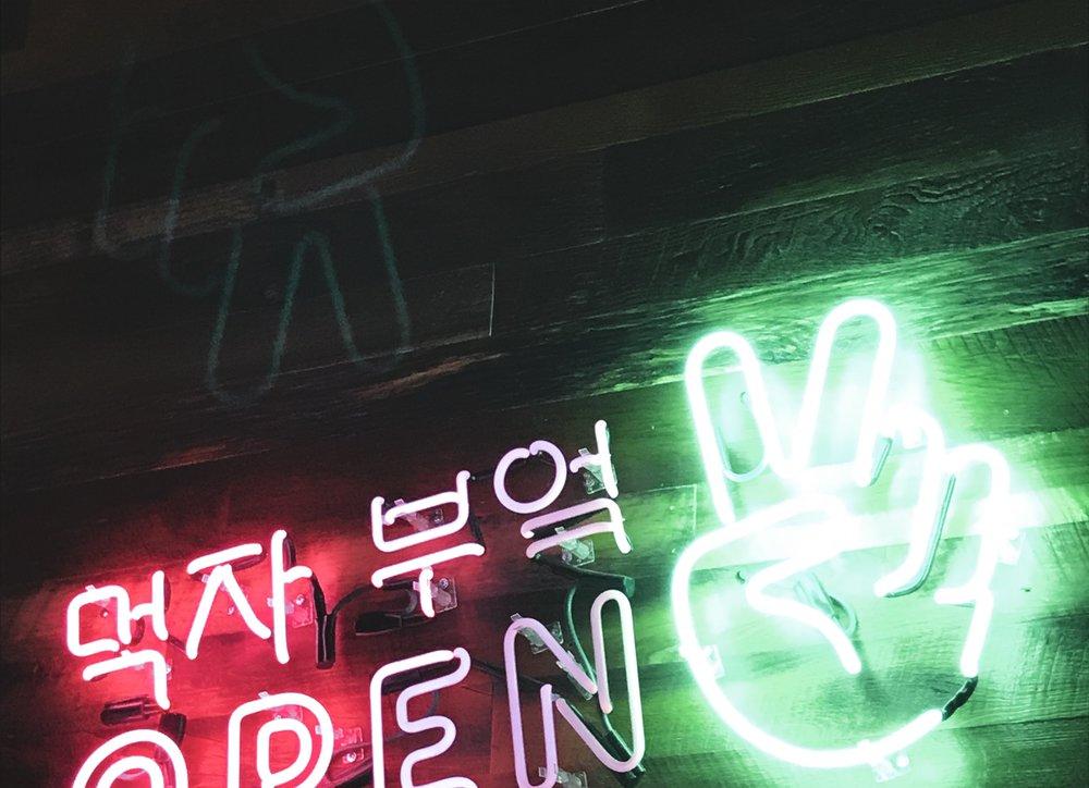 Meokja Korean BBQ - Replicate An Alley Street Indoors.