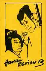 1982, no.13