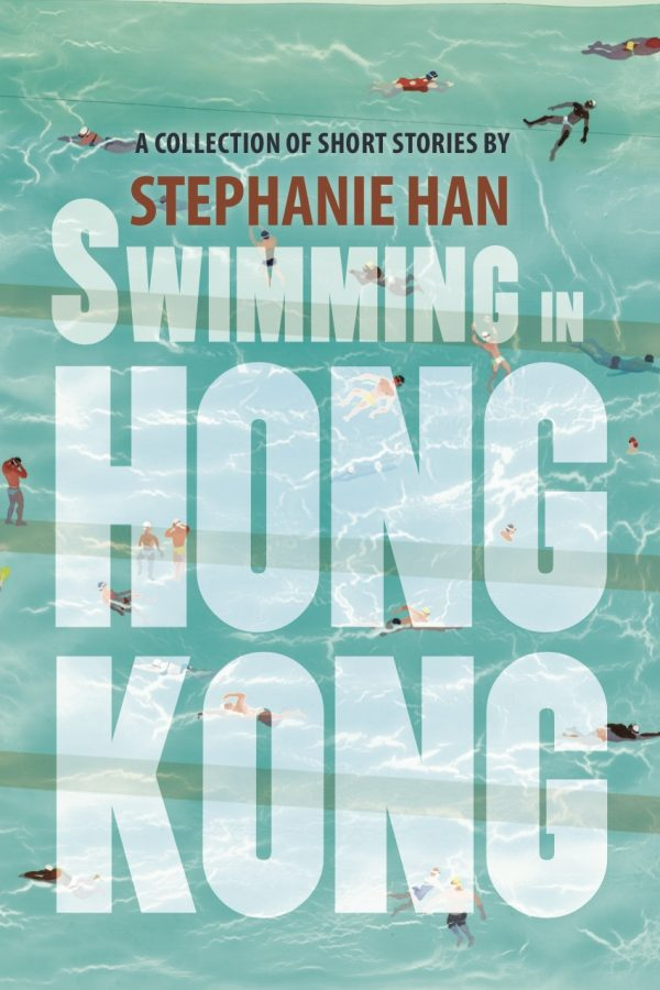 Swimming in Hong Kong (Willow Springs Books, 2016)