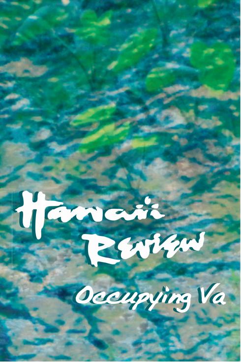 HR 85 Cover.jpg