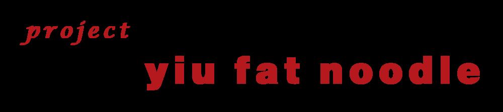 yiu fat noodle_Mesa de trabajo 1.png