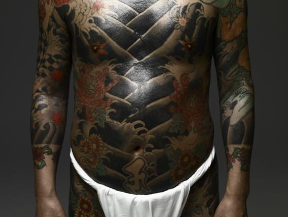 Yakuza20.jpg