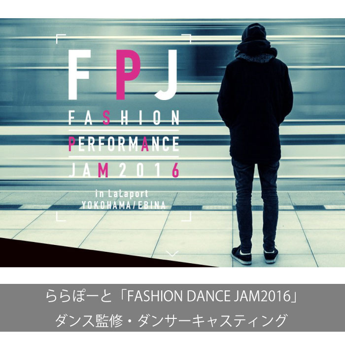 fpj_fix.jpg