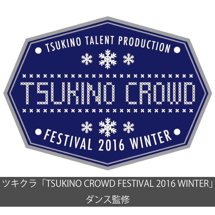 tsukikura_fix.jpg
