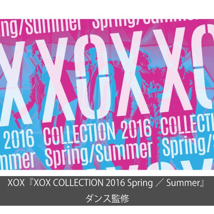 xoxss_fix.jpg
