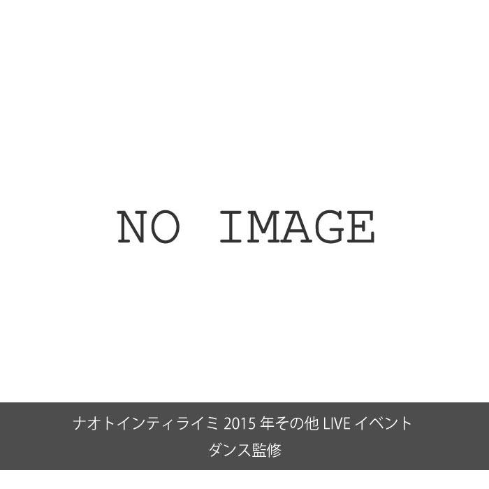 naoto2_fix.jpg