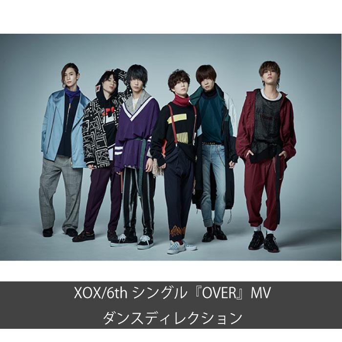 xoxover_fix.jpg