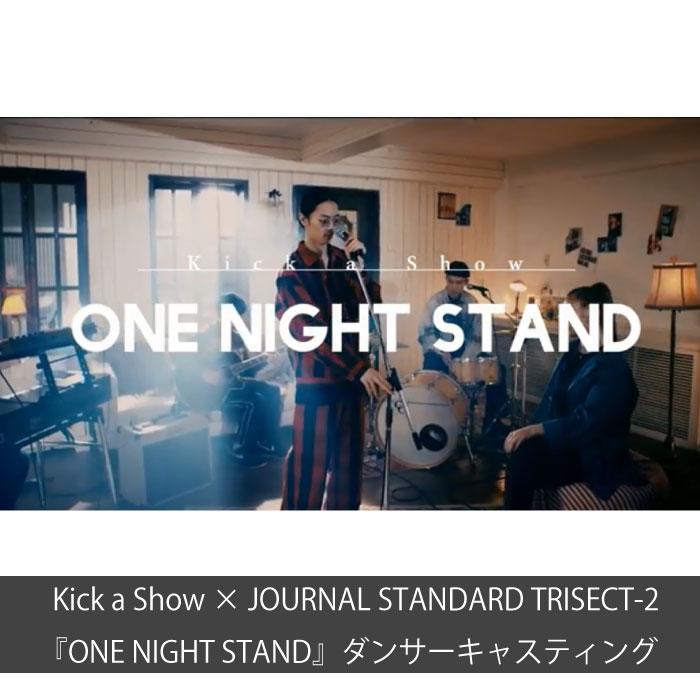 onenightstand_fix.jpg