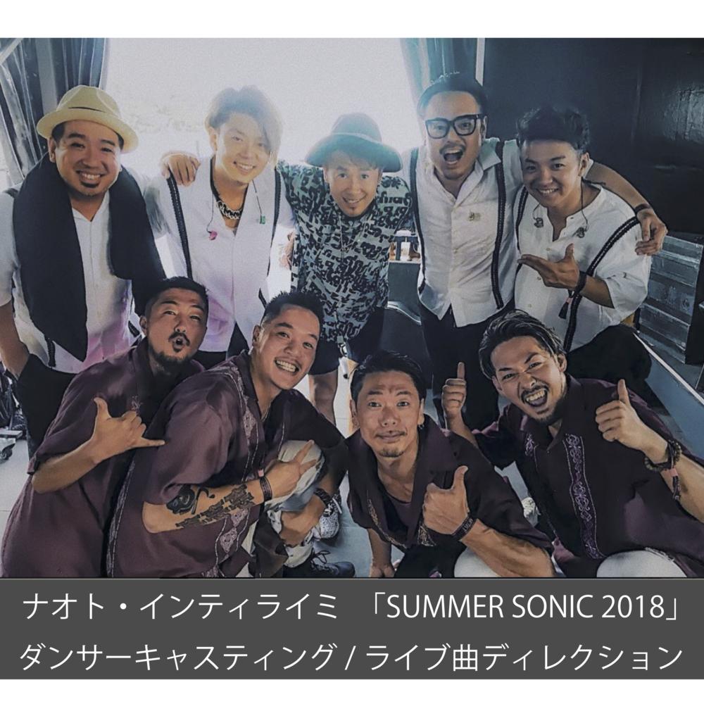ナオトインティライミ summer sonic 2018.png