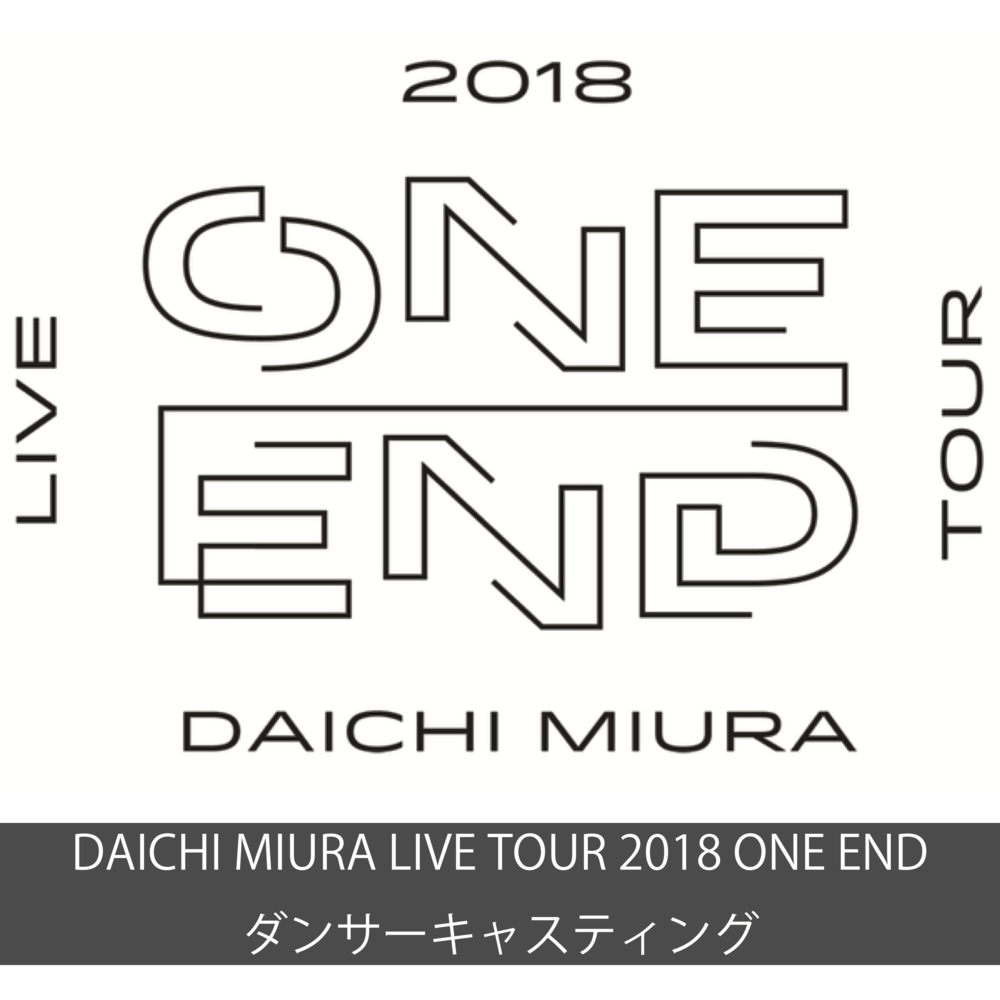 DAICHI MIURA ONE END.png