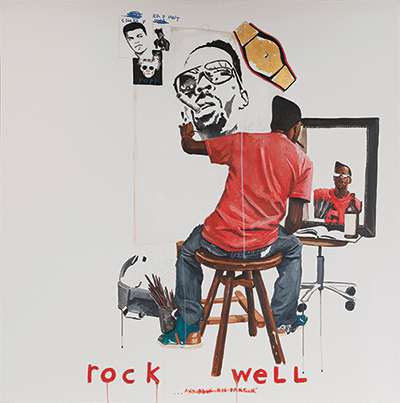 CMA rock well