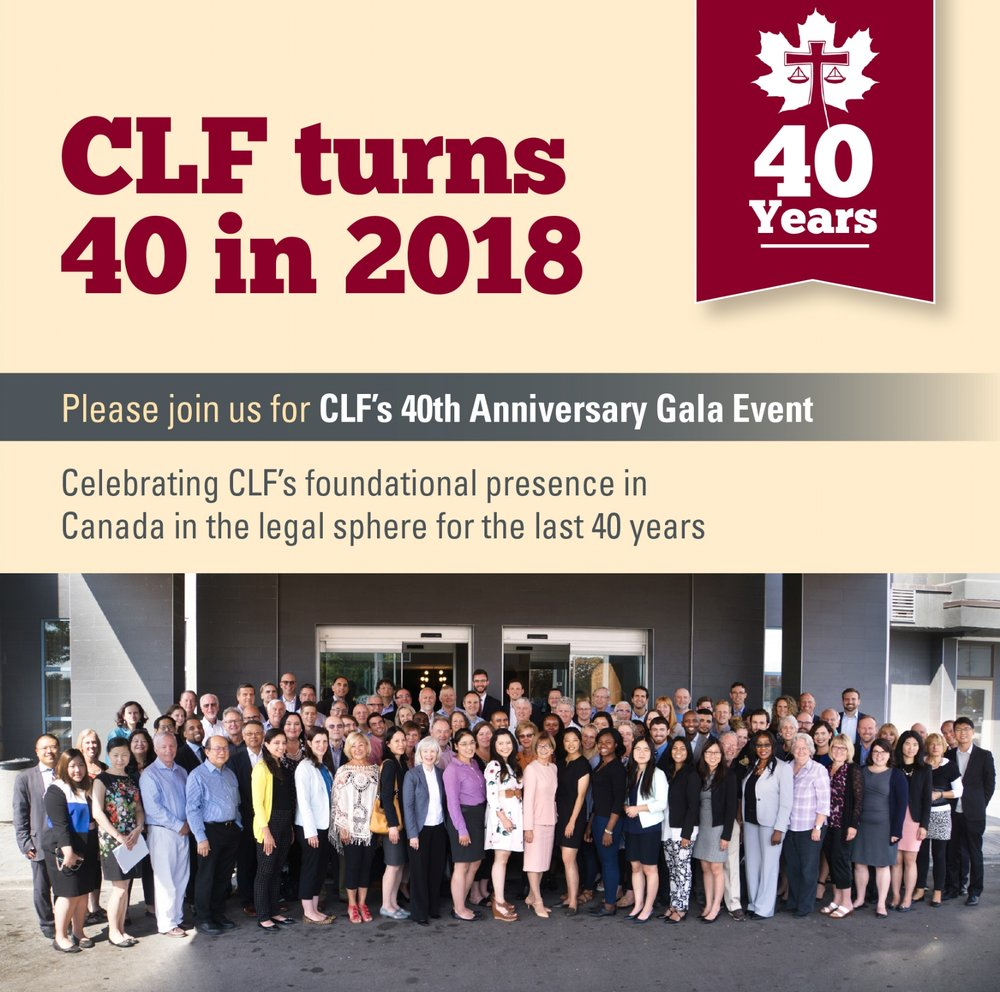 Registration is now open  for CLF's 40 Anniversary Gala at the Osgoode Hall Historic Courthouse in Toronto on Saturday, April 7, 2018 at 6pm!