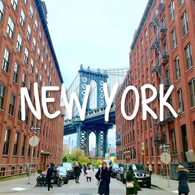 🇺🇸 New York 10 things  1⃣ 🤳🏻 Take a classic #Dumbo Portrait 2⃣ 🤸🏻‍♀️ Do a #Vyasa class at Alo Yoga's amazing studio 3⃣ 🥦 Eat fresh plant-based lunch at Dig Inn 4⃣ 🎭 Experience the unforgettable #SleepNoMore 5⃣ 🏃🏻‍♀️ Jogging on #HighLine like a local  6⃣ 🛍 Buy hip-hop style yoga swag at #Y7studio 7⃣ ☕️ Grab your daily caffeine at hidden @devocionusa  8⃣ 🧘🏻‍♀️ Practice morning meditation at beautiful #MNDFL 9⃣ 🍁 Enjoy the mother nature at #CentralPark 🔟 😎 Find aesthetic souvenir at #ChelseaMarket  #designerwhotravels #meettheworld #designer #creative #itinerary #inspiration #newyork #brooklyn #dumbo #design #fun #trip #yoga #yogi #healthy