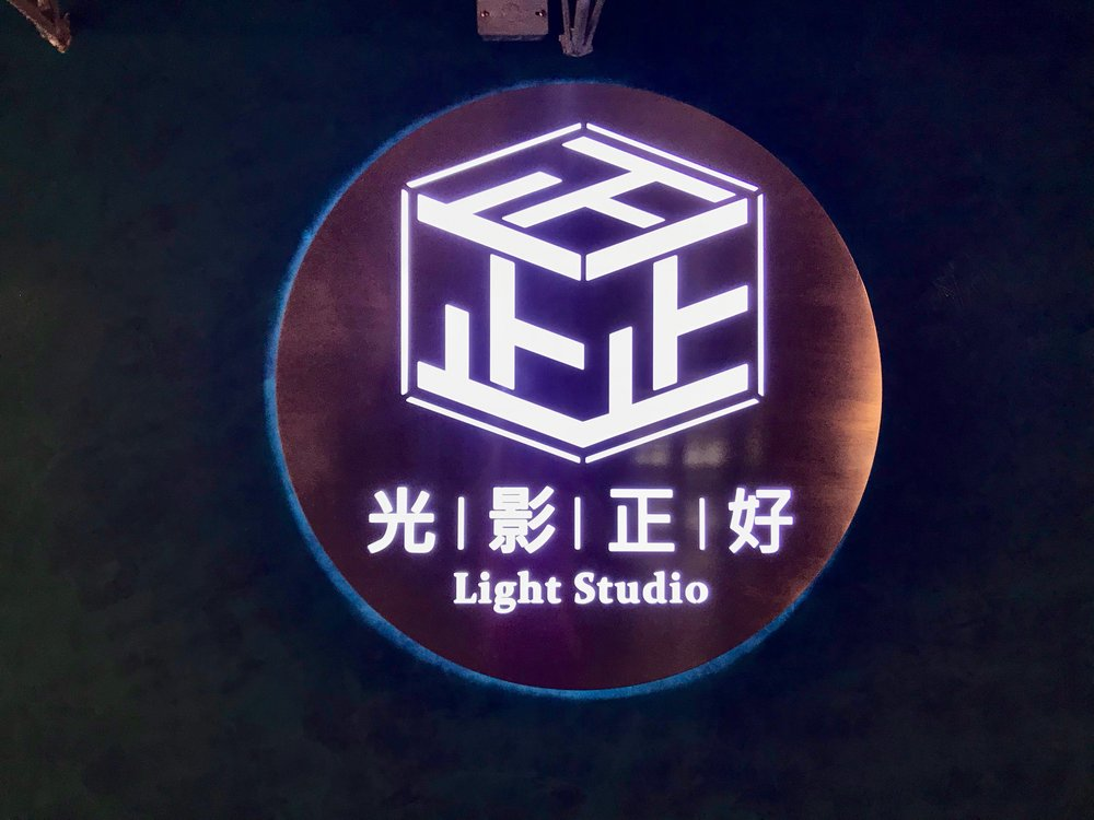Taiwan_Nantou_Yoga_Studio_1.jpeg