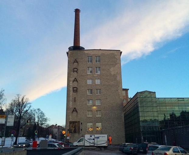 The Arabia campus of Aalto ARTS. Photo courtesy the authors.