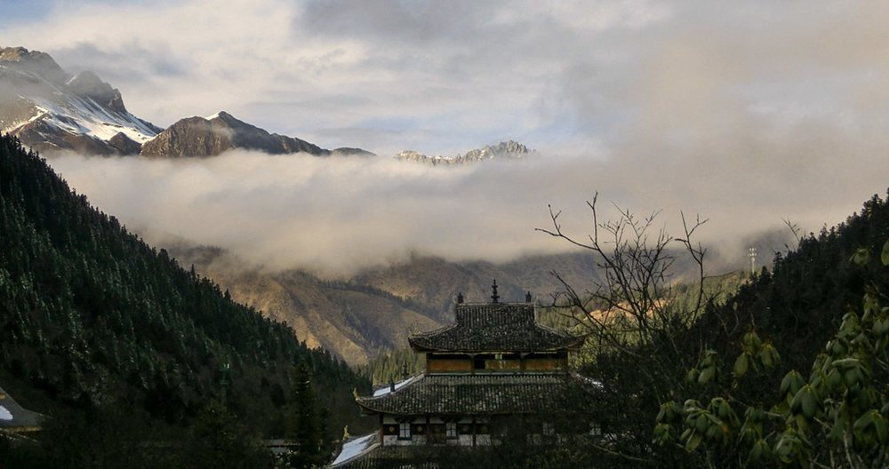 <b>Huanglong Biosphere Reserve<br>China</b><br><br>Shizhao
