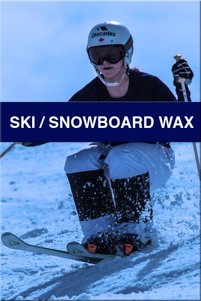 ZUMWax スキー/スノーボードワックス サイト