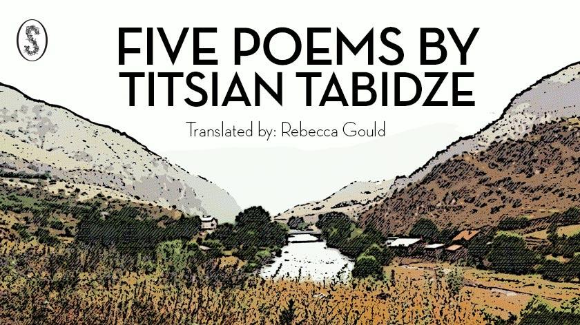 ED4-Banners-5poems-Titsian-Tabidze.jpg