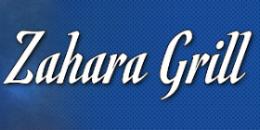 Zahara Grill Logo.jpg