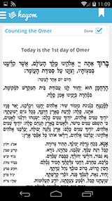 counting the omer-open.jpg