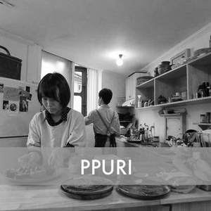 PPURI.jpg