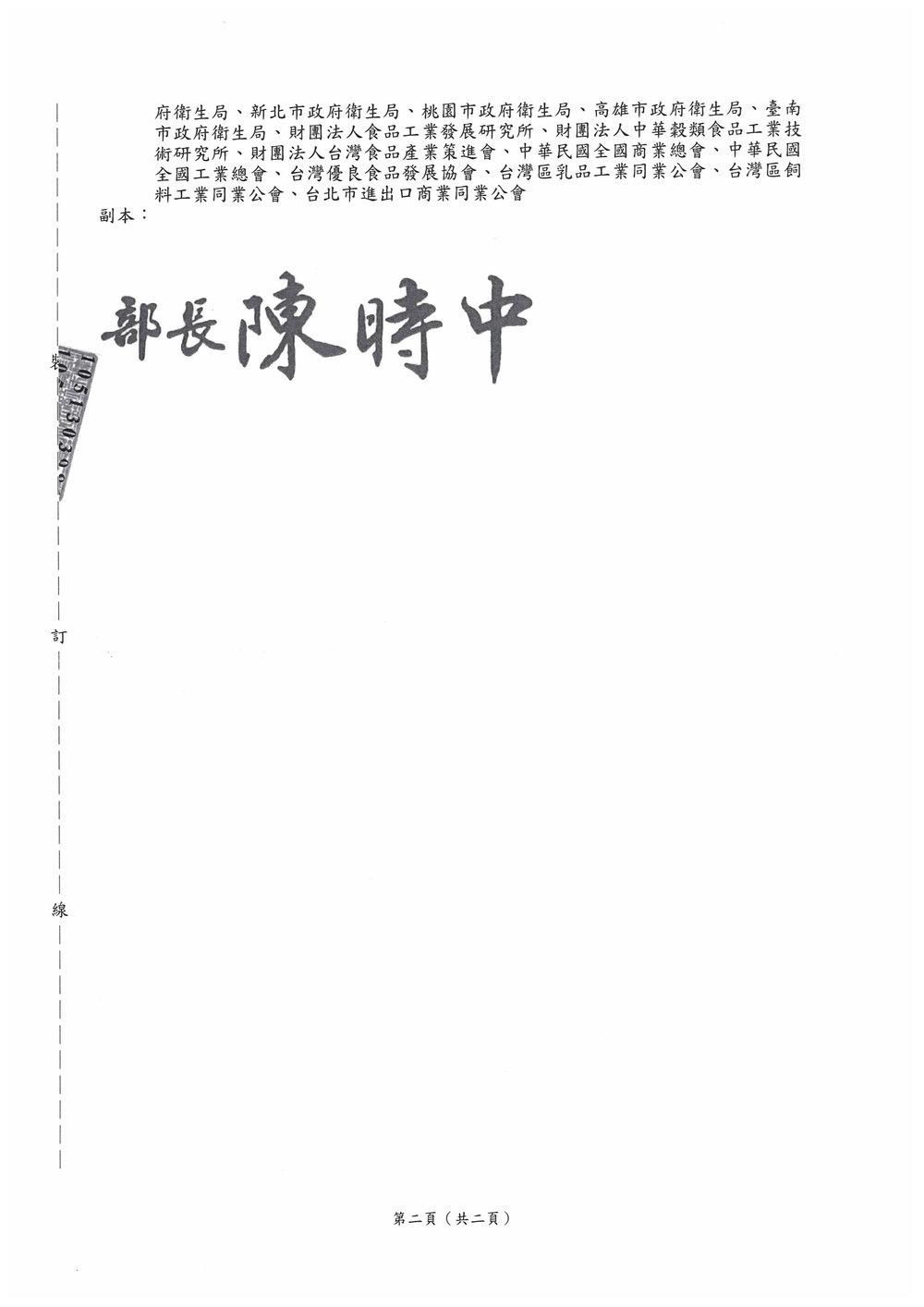 甲基四氫葉酸葡萄糖胺鹽使用-2.jpg