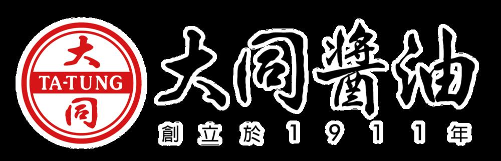 大同logo(小李)-01.png