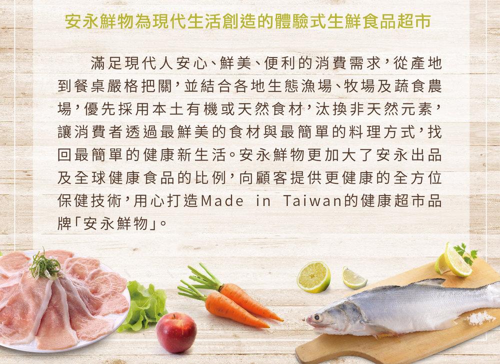 安永官網3.jpg