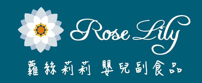 181203 LOGO RoseLily.png