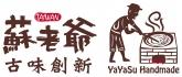 蘇老爺古味創新logo.jpg