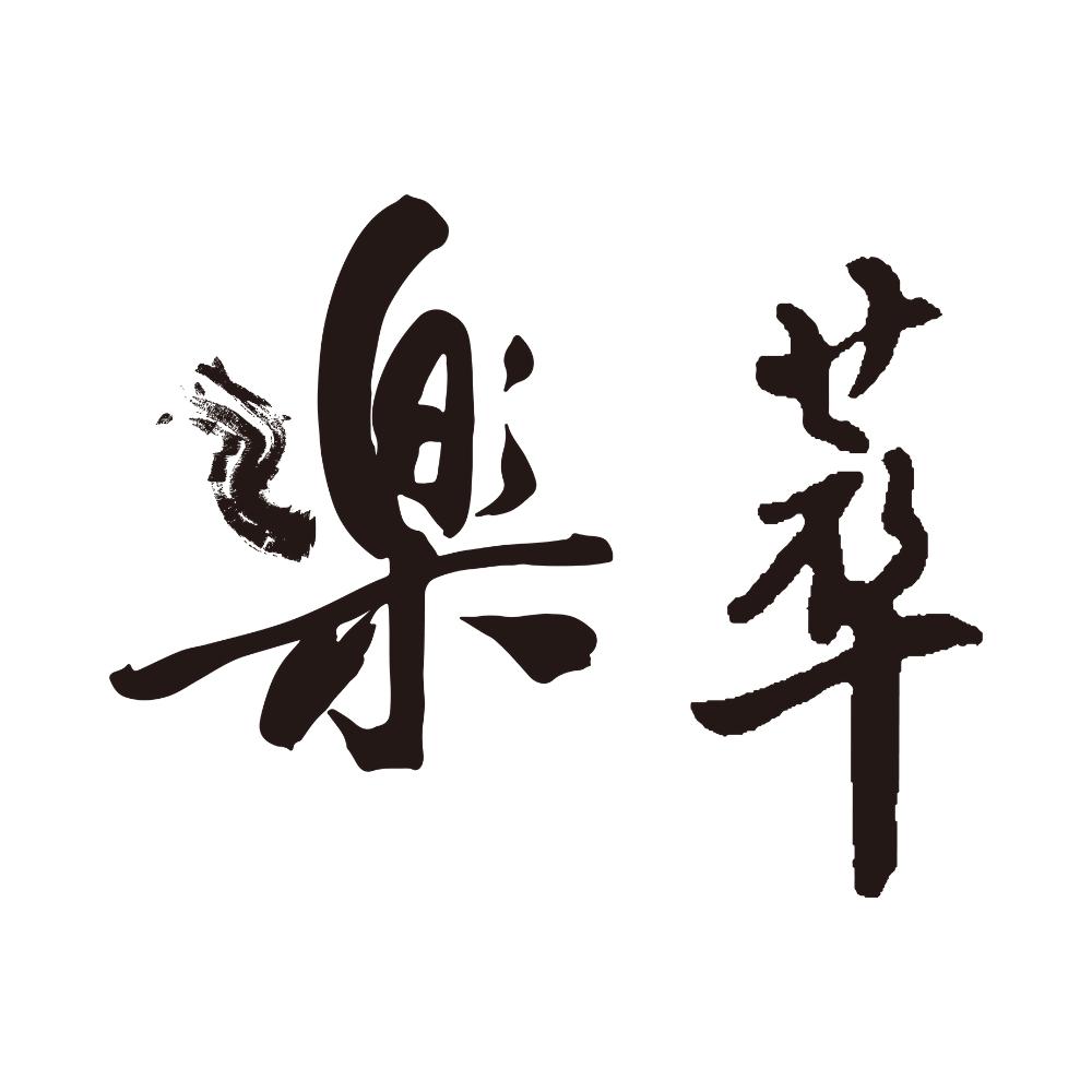 181212 Logo.png