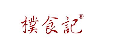 181226 樸食記_Logo.jpg