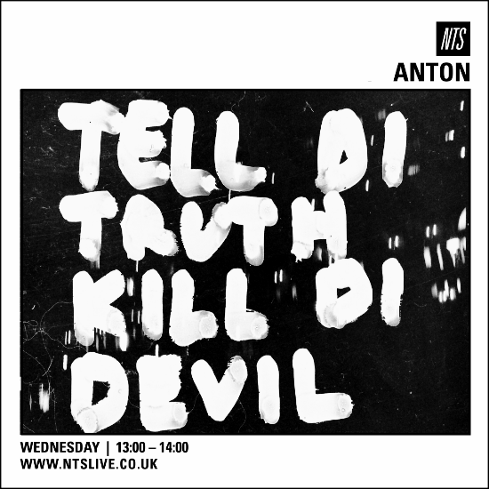 🏀 A show flyer from my NTS days🏀  Listen to the archive of my shows  here