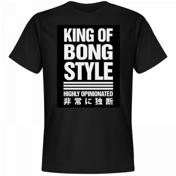 king-of-bong-unisex-next-level-premium-tee_8b2e47025e1ae56f233b84ad061e4823_2319824_0_big.jpg