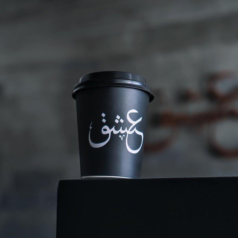 @ushkcoffee