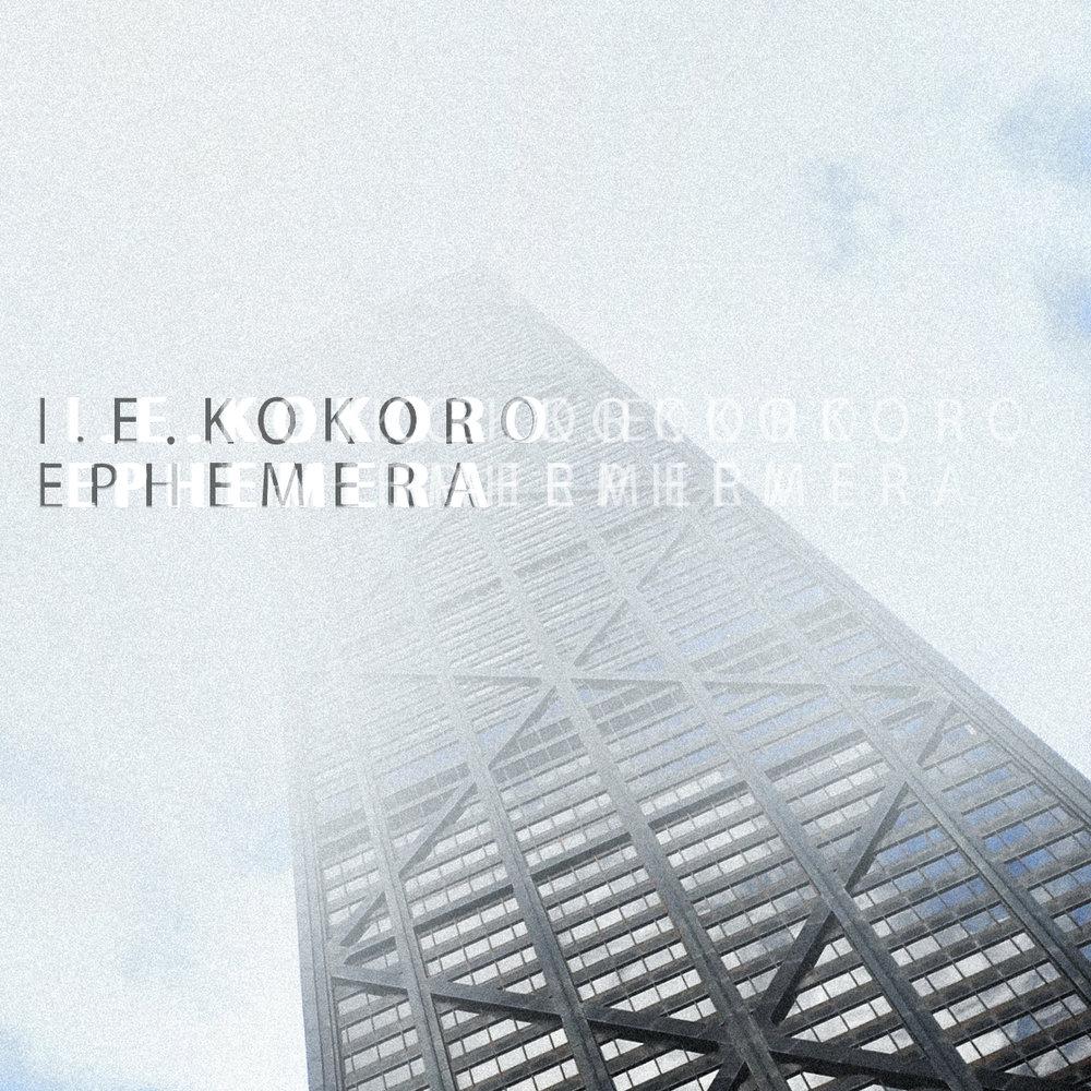 Ephemera-022.jpg